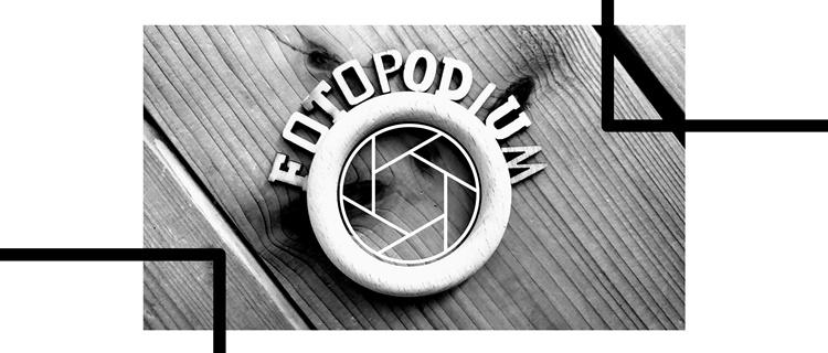 FotoPodium