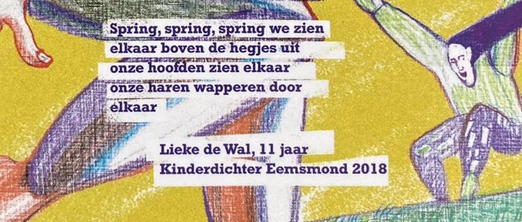 Poëziepaleis Leeuwarden