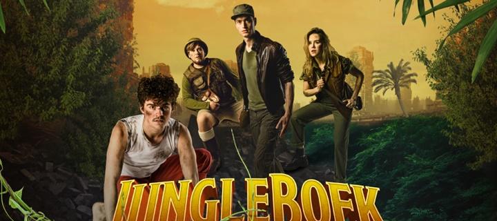 Jungleboek - Theater Terra